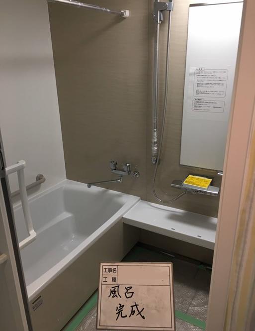 浴室・お風呂リフォーム例(ユニットバス)